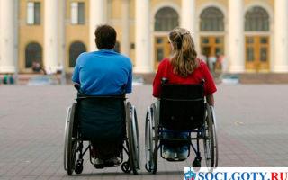 Размер и начисление пенсии по инвалидности 2 группы