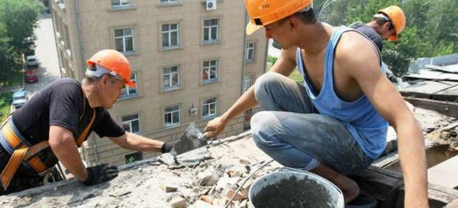 Льготы по оплате капитального ремонта собственниками жилья в 2020 году