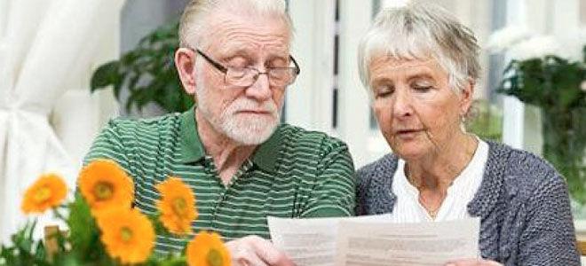 Социальные льготы пенсионерам