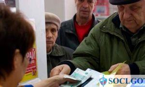 Льготы пенсионерам в Санкт-Петербурге