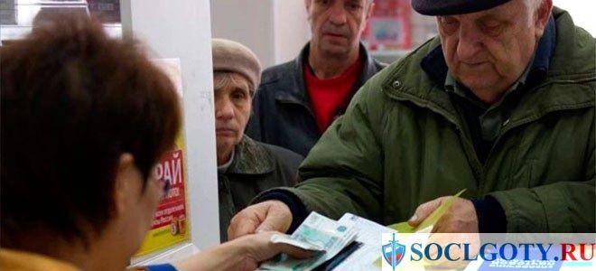 Льготы пенсионерам в Санкт-Петербурге в 2019 году