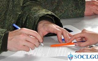 Выплаты военнослужащим при увольнении по болезни