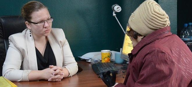 юридическая консультация для инвалидов в москве