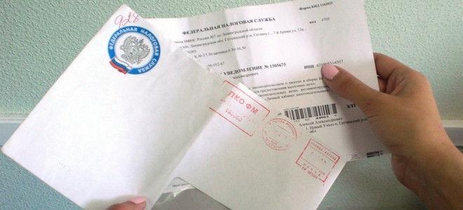 Получение налогового вычета через работодателя: документы, заявление