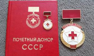 Льготы в Нижневартовске: детям войны и почетному донору