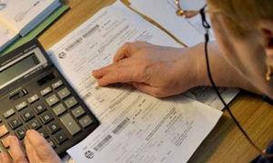 Как рассчитать субсидию ЖКХ в Новокузнецке