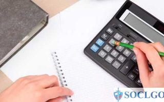 Расчет компенсации за задержку выплаты зарплаты в 2018 году: калькулятор, заявление