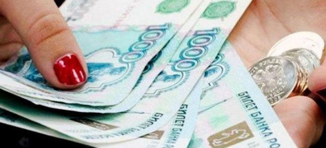 Минимальная пенсия в Ростовской области в 2019 году