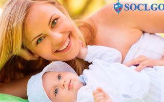 Региональное пособие при рождении ребенка