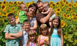 Субсидии многодетным семьям