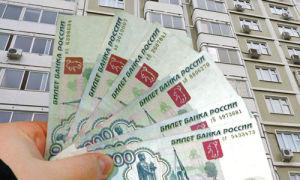 Льготы, субсидии и пособия в Мурманске