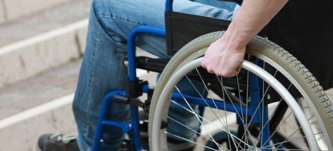 Бессрочная инвалидность в 2018 году