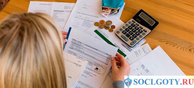 Какими налогами облагается материальная помощь пенсионерам