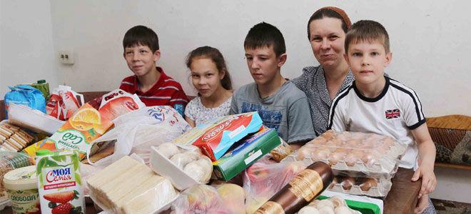 На какую помощь от государства может рассчитывать малообеспеченная семья
