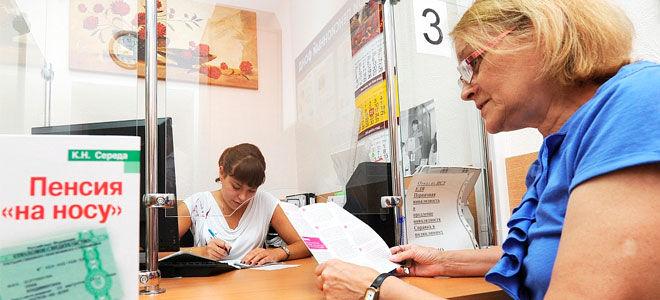 Средний размер пенсии по старости в беларуси
