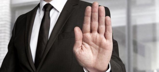 Cтраховая компания отказала в выплате по ОСАГО