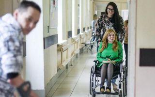 Правительством упрощен порядок получения инвалидности
