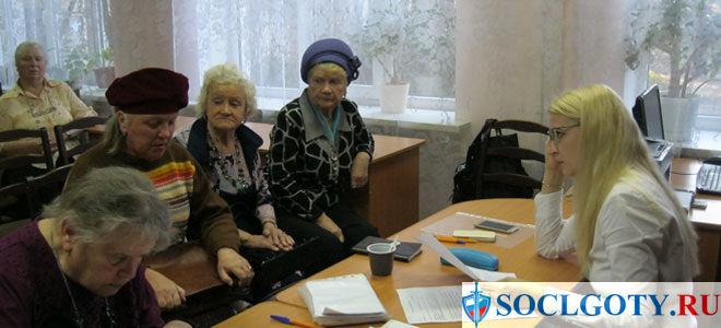 Консультация юриста по пенсии онлайн и по телефону