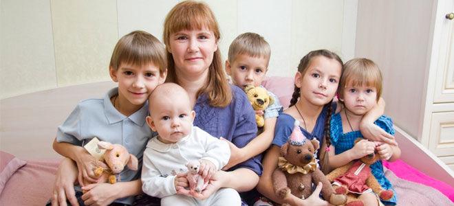 Льготы многодетным семьям в Кемеровской области
