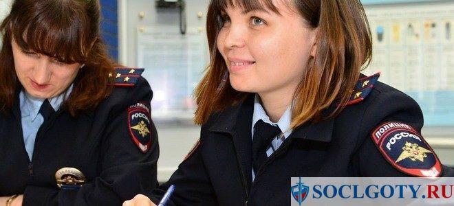 Военная ипотека для сотрудников полиции и МВД в 2020 году
