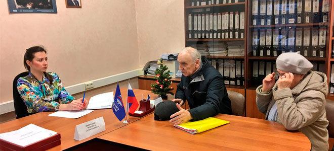 Бесплатная юридическая консультация в Невском районе СПб