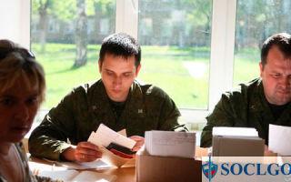 Компенсация за поднаем жилья военнослужащим