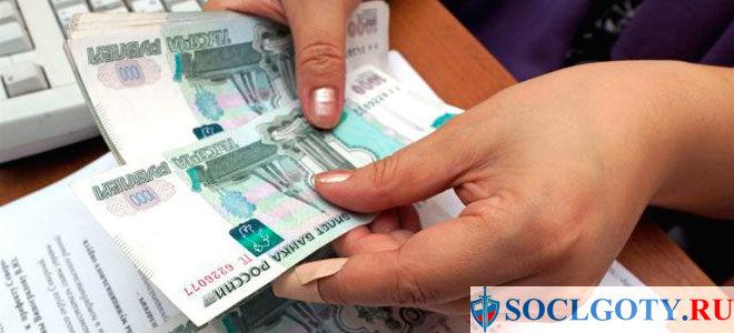Адресная помощь и региональные выплаты в Челябинске