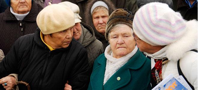 Мчс россии по пенсиям