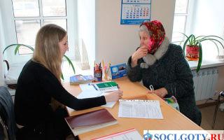 Бесплатная юридическая консультация в Красногвардейском районе СПб