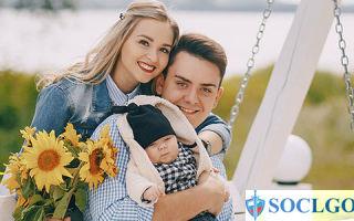 Материнский капитал на 1 ребенка в 2019 году