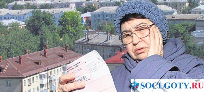 Компенсации и льготы в Челябинске: за детский сад, на капремонт