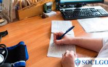 Оплата больничного листа через ФССв 2020 году