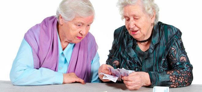 Как увеличить пенсию по старости в 2018 году