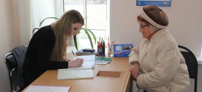 Бесплатная юридическая консультация в Московском районе СПб