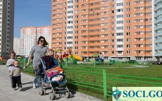 Продажа квартиры по жилищному сертификату — риски продавца