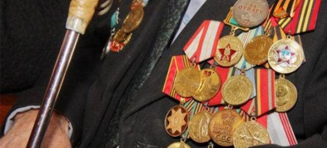 Льготы ветеранам боевых действий и ветеранам труда в г. Тула