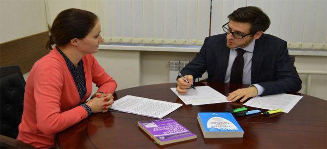 Центры бесплатной юридической помощи в Москве