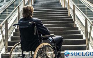 Сколько платят при 1, 2 и 3 группе инвалидности в 2019 году