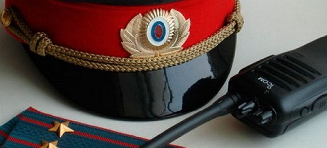 Страховые выплаты сотрудникам МВД и полиции в 2020 году
