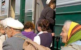 Льготы на проезд пенсионерам