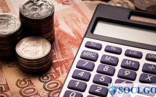 Пенсионные баллы: что это, как рассчитываются и начисляются