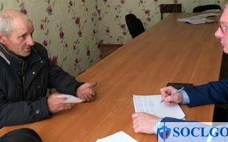 Бесплатная консультация юриста в Первоуральске