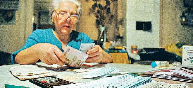 Налог при продаже наследуемого имущества для пенсионеров