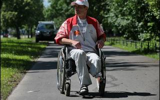 Транспортный налог льготы для инвалидов