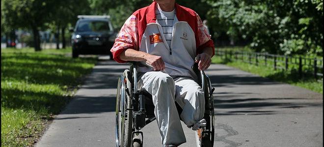 Как получить пособие по уходу за инвалидом