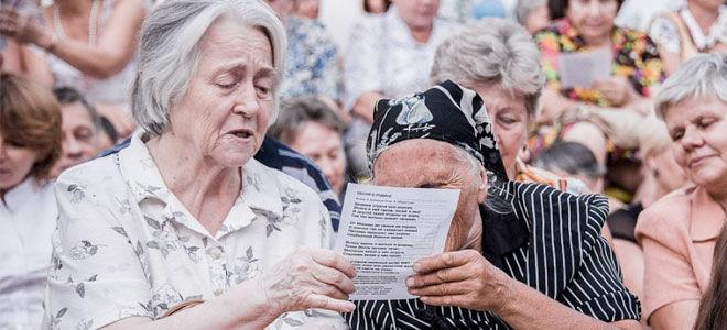 Будет ли увеличения пенсии в апрели пенсионерам