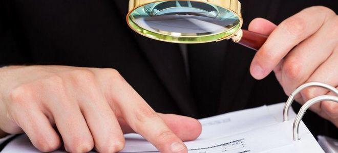Юридическая консультация в Выборгском районе Санкт-Петербурга