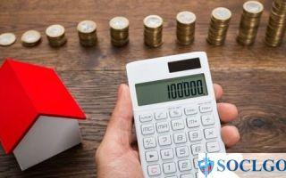 Как рассчитать налоговый вычет при покупке квартиры