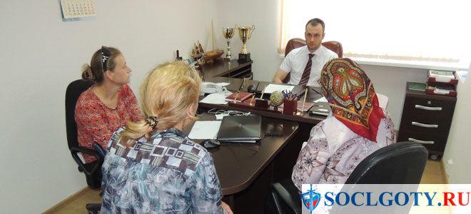 Бесплатная юридическая помощь для пенсионеров в Москве