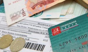 Льготы по оплате электроэнергии в Москве в 2021 году